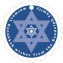 Star of David scallop hang tags