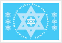 Star of David wide rectangle labels