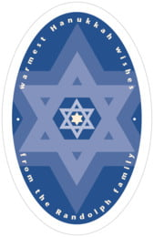 Star of David tall oval labels