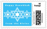 Star of David large postage stamps