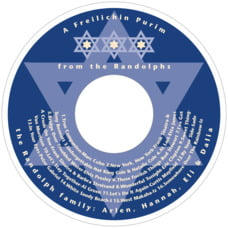 Star Of David Cd Label In Deep Blue