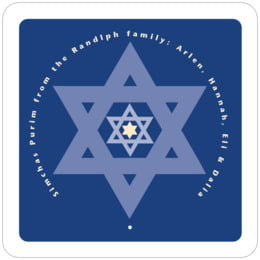 Star of David square coasters