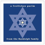 Star Of David Square Label In Deep Blue