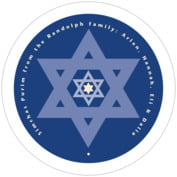Star Of David Round Coaster In Deep Blue