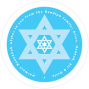 Star Of David Round Coaster In Ice Blue