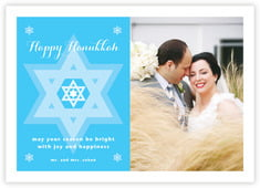 Star of David photo cards - horizontal