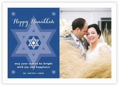Star Of David Photo Cards - Horizontal In Deep Blue