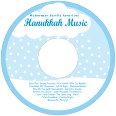 Snowswirls Cd Label In Bright Blue