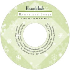 Snowflake cd labels