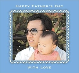 Tiny Charms father's day labels