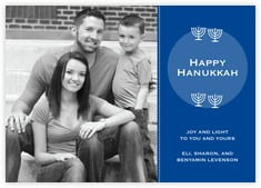 Tiny Charms Photo Cards - Horizontal In Deep Blue
