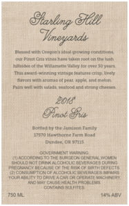 Burlap & Lace large text labels