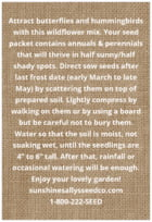 Elements Burlap Text Label In Burlap Basic