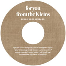 Elements Burlap cd labels