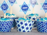 cupcake wrappers - Hanukkah style