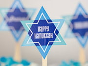star cupcake toppers - Hanukkah style